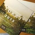 Tokaji évjáratkörkép a Bortársaságnál – 2013
