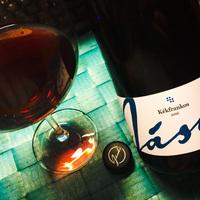 Tegnap ittam – Jásdi Kékfrankos 2016