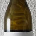 Tegnap ittam - Crossroads Milestone Series Sauvignon Blanc 2014