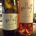 Tegnap ittam - Gallay Kézműves Pince Blanc és Rozé a Bükkből