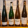Német borok a Bortársaság Borsuliban - 7 riesling és 1 pinot noir