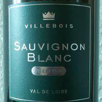 Tegnap ittam - Villebois Sauvignon Blanc Prestige 2017