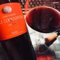 Tegnap ittam – Carmelo Ortega Saxa Loquuntur Uno 2014