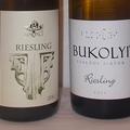 Három magyar borpár