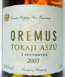 oremus3paszu2007.jpg