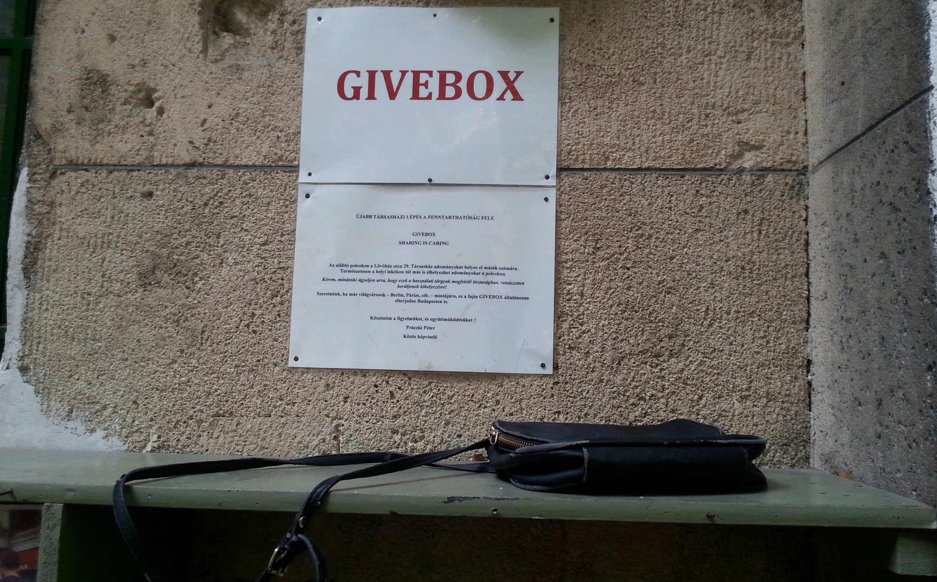 givebox.jpg