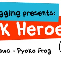 Stick Heroes - 2012. március