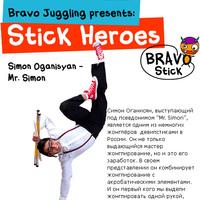 Stick Heroes - июль 2011