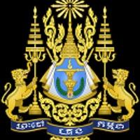Üdvözlet Kambodzsába!