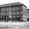 A Fővámház épülete az 1880-as években