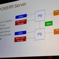 A Google új konstrukciójú szervere