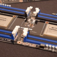 Új FreeBSD szerverprocesszorokhoz