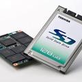 Laptopba SSD-t vagy HDD-t adattárolásra?
