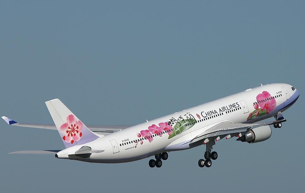 china-airlines.jpg