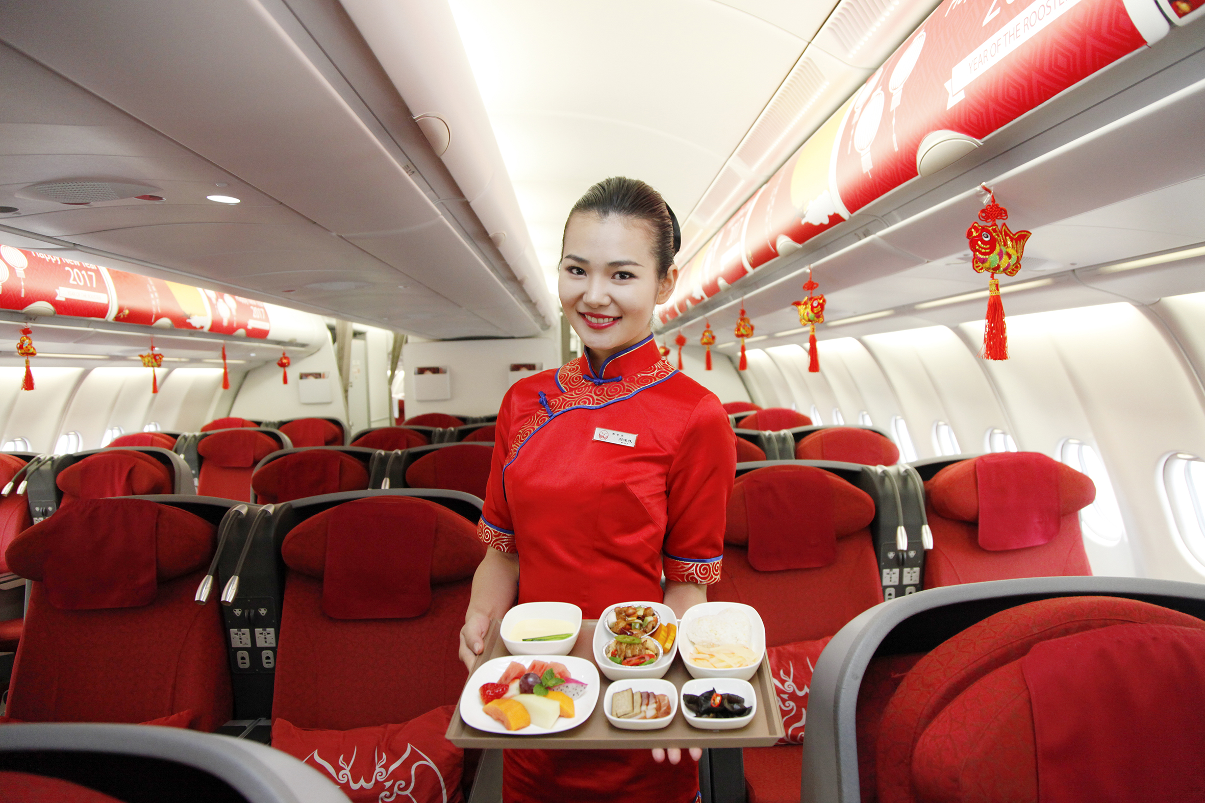 flight-mealsichuan.jpg