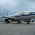 Új kabin konfiguráció az Air China budapesti járatán is!