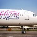WIZZ rekord: több mint 28 millió utas, és 24%-os növekedés 2017-ben!