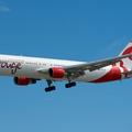 Exkluzív: Korábban indítja el 2017-ben budapesti járatait az Air Canada Rouge!
