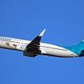 Most te is segíthetsz! Segítséged hozzájárulhat a Luxair budapesti járatának elindításához.