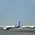 Összefog az Egyesült Arab Emírségek két legnagyobb légitársasága