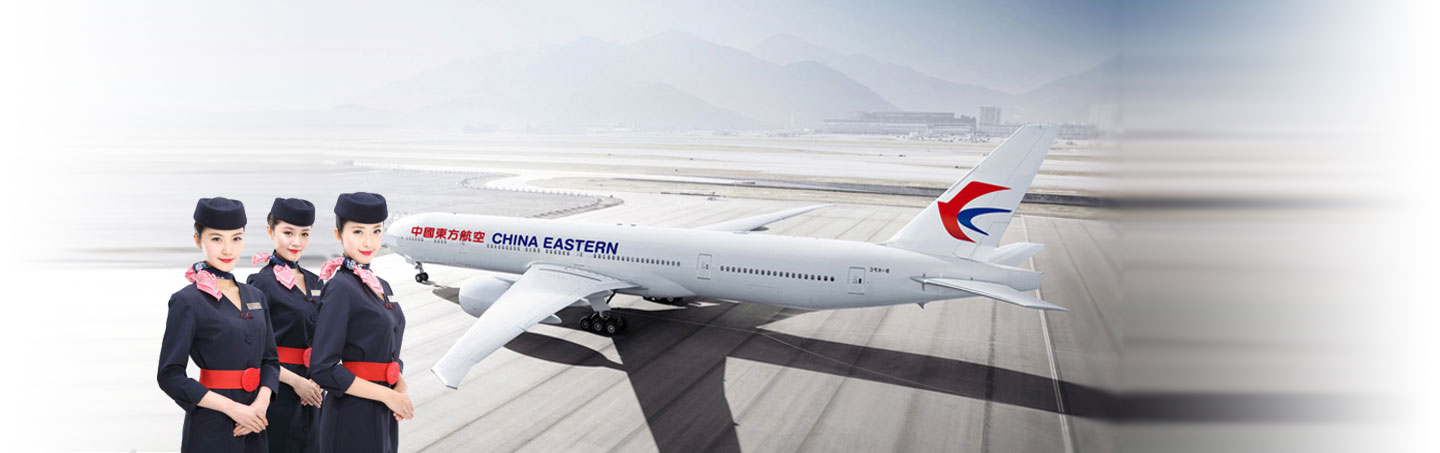 A china eastern airlines a leges lyesebb a shanghaj - China eastern airlines sydney office ...