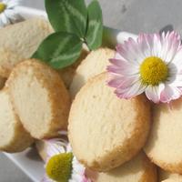 Vaníliás vajas keksz