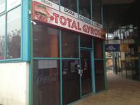 Total Burger, Nyíregyháza