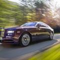 Hány Rolls-Royce-t lehet eladni egy évben?