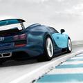 Fogyóban a Bugatti Veyron és az arany Xbox - Burzsuj á la carte