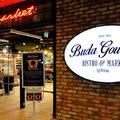 Itt az első hazai (luxus)szupermarket, amelyhez étterem is jár