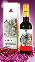 Vinaigrette ecet
