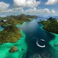 A legjobb dolgok Indonéziában