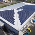 Tíz nagyvállalat a naperőmű fronton is élre tör