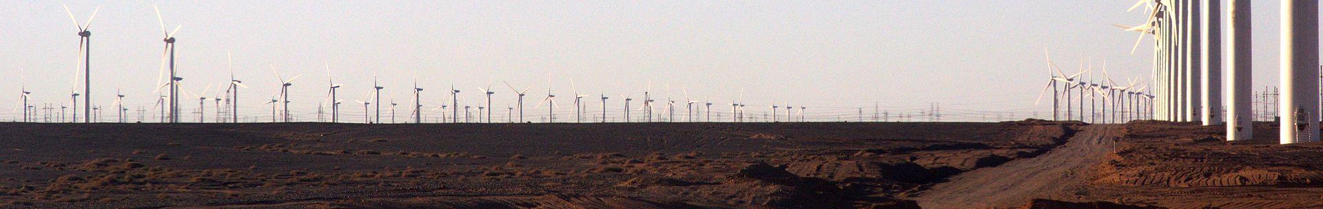 ganzhuou_wind_farm.jpg