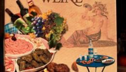VKF VII. Görög finomságok