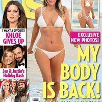 Kim Kardashian (2013.12.23. US weekly)