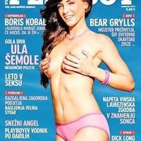 Ula Šemole (2014.01. Playboy)