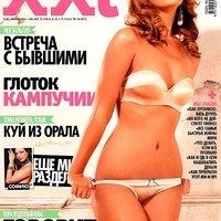 Vera Vodopyanova (2014.01. XXL)
