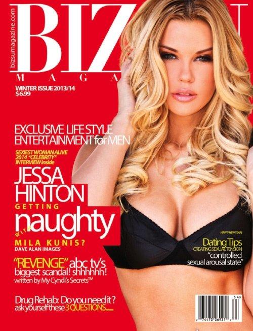 20131201_bizsu-magazine_1411065717.jpg_500x652