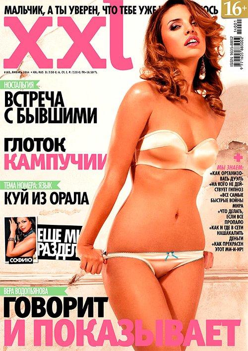 20140100_xxl_1412108152.jpg_500x707