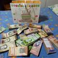 Egy zsák pénz
