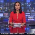 Most már kínai híradó is van a köztévén