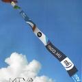Pilóta nélküli repülővel tart az ég felé a közmédia