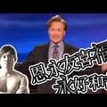 A kínaiaik már amerikai talkshow-kat is lopnak