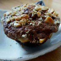Glutén és cukormentes mandulás kókuszos muffin