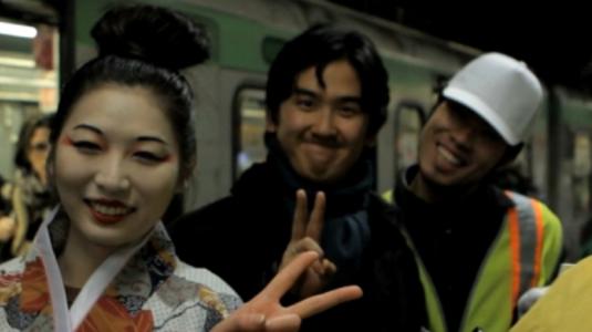 Utazz Japánba egy szempillantás alatt!