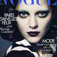 Marion Cotillard a Vogue-ban