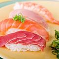 Együnk japánul