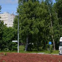 Skandináv életérzés - első nap