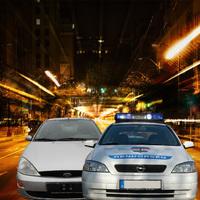 Hogyan üldöztem rendőrt?